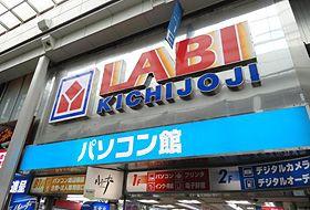 LABI吉祥寺パソコン館
